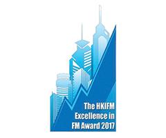 卓越大奖 - 卓越设施管理大奖2017(商业楼宇)