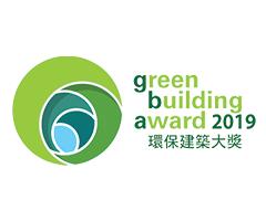 优异奖 - 绿色建筑大奖 (现有建筑类别:设施管理)