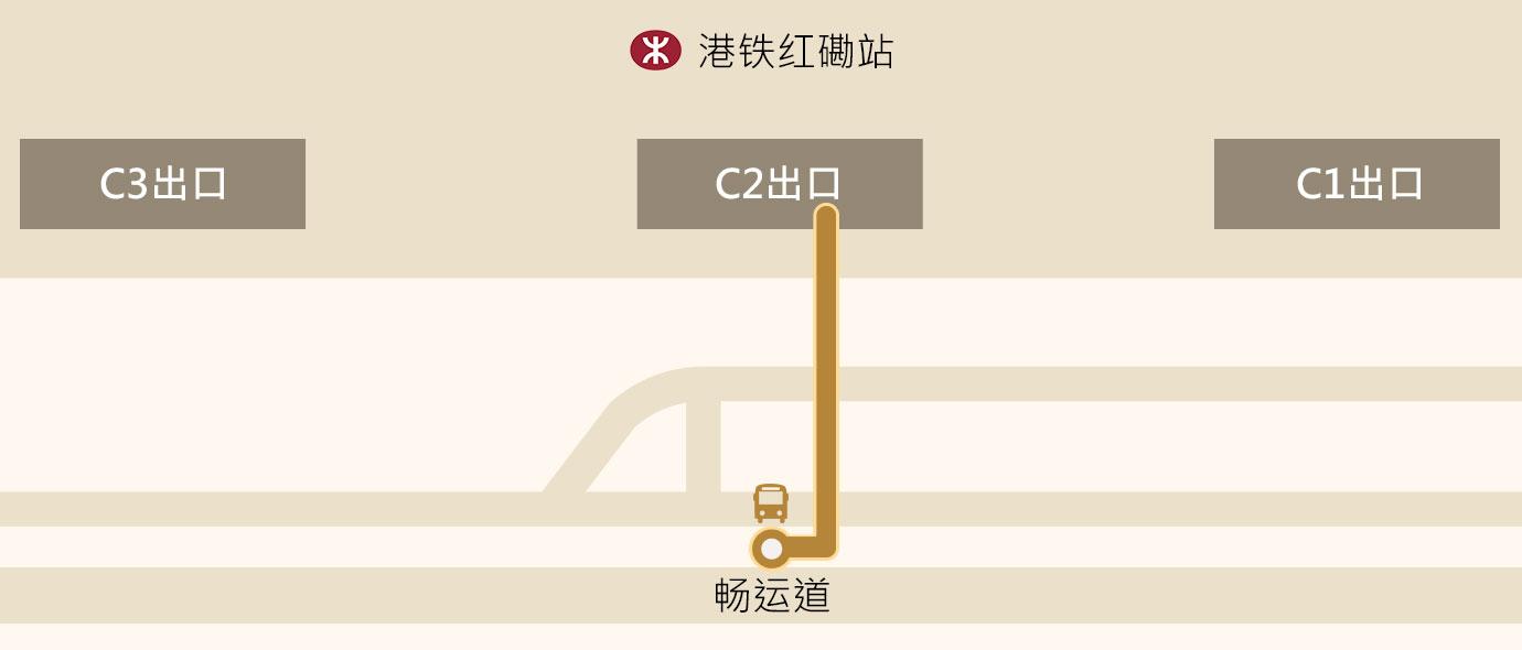 港铁红磡站