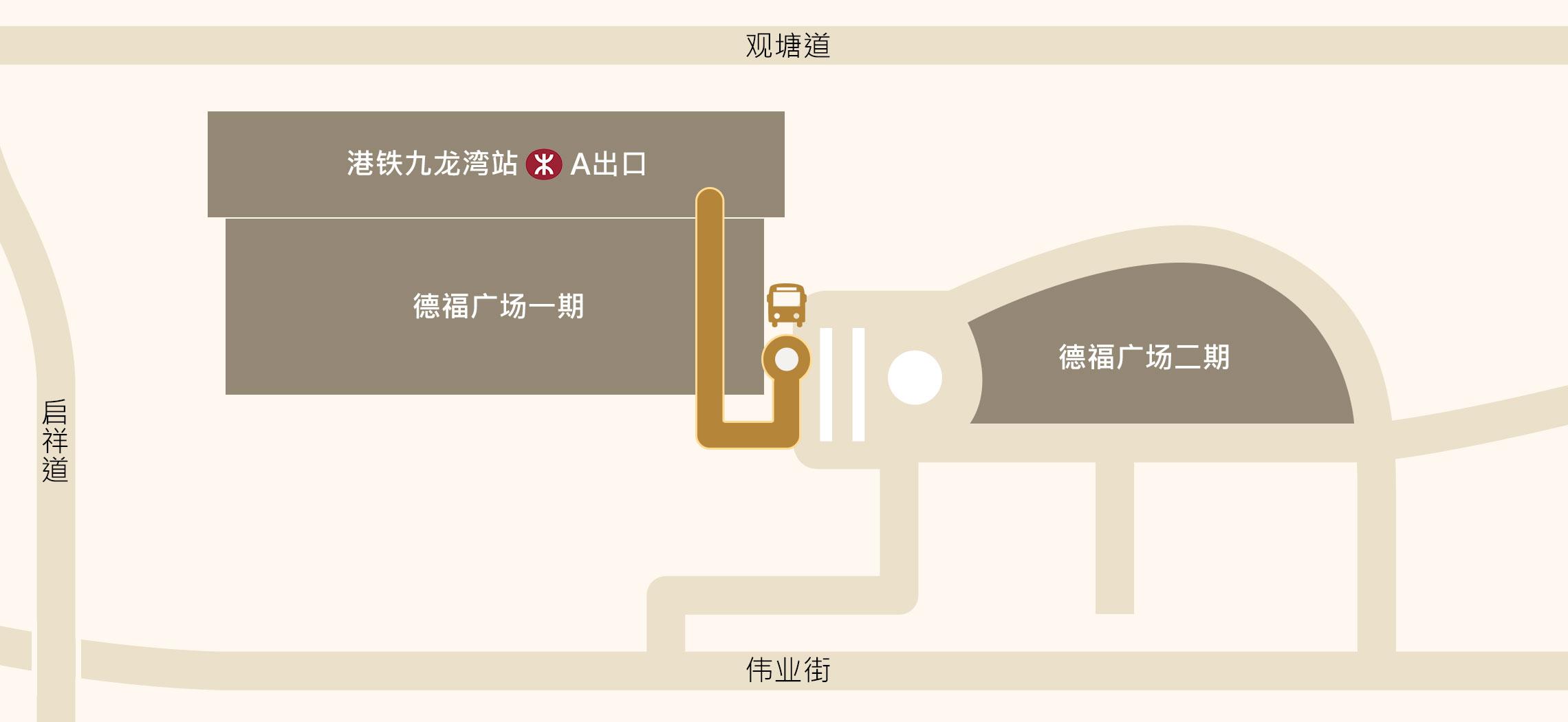 港铁九龙湾站