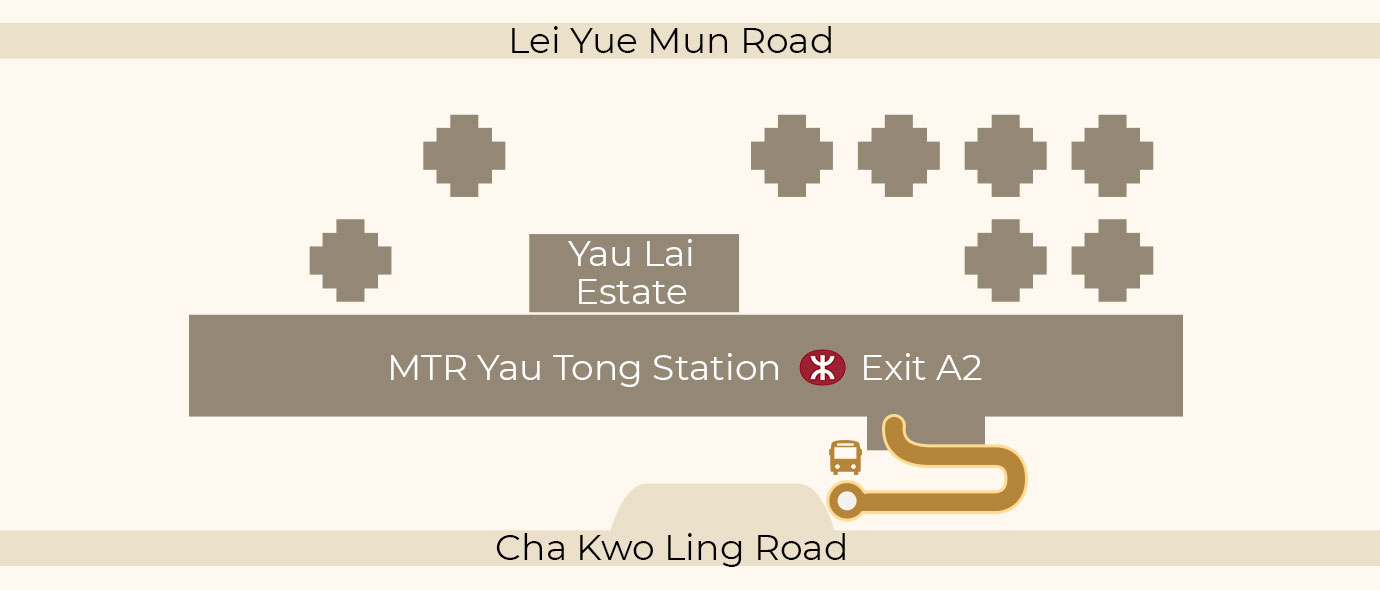 MTR Yau Tong Station