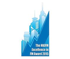 卓越奖 - 卓越设施管理大奖2015 (商业楼宇)