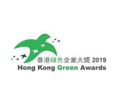 铜奖 - 优越环保管理奖 (服务供应商)