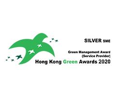 香港綠色企業大獎 – 優越環保管理獎 (服務供應商) – 銀獎 (中小企)