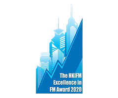 卓越設施管理獎 2020 (商業樓宇) – 優異獎