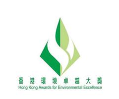 金奖 - 香港环境卓越大奖2018 - 物业管理(工商业)